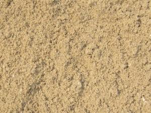 Сеяный